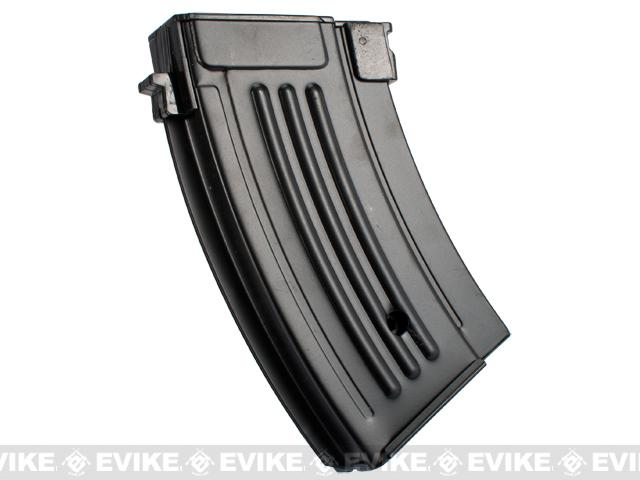 Matrix Short Type Full Metal 280rd Hi-Cap Magazine for AK series Airsoft AEG (Set of 3)