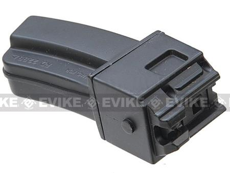 KJW Short type Magazine for KJW KC-02 / KC02 6802 Tactical Carbine Airsoft Gas Blowback