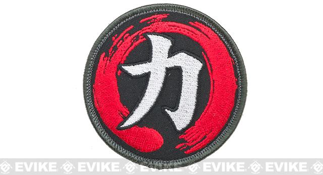 Mil-Spec Monkey Strength Hook and Loop Patch - Black