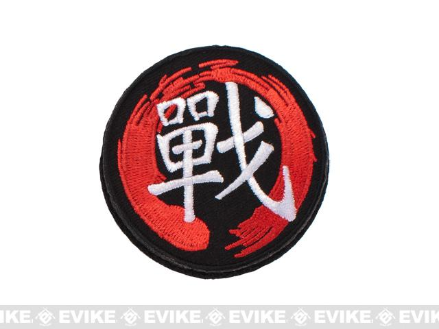 Matrix Chinese Character Patch - War