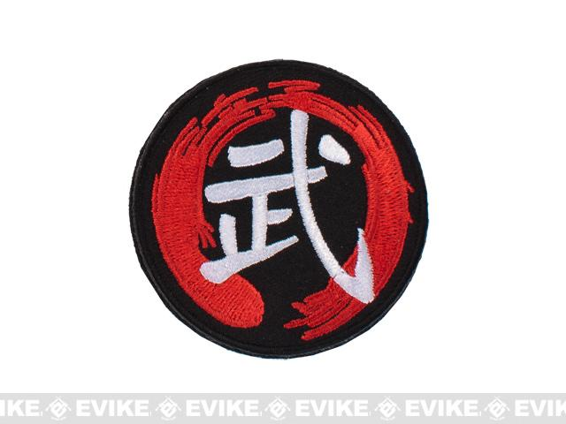 Matrix Martial Art IFF Hook and Loop Patch - Wushu
