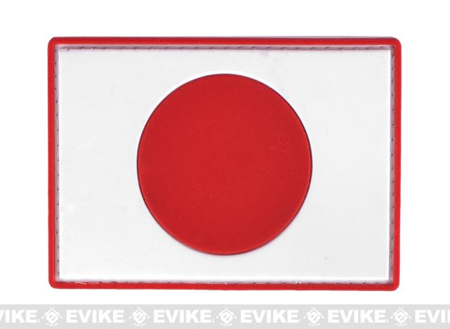 Japan Flag PVC Hook and Loop Patch