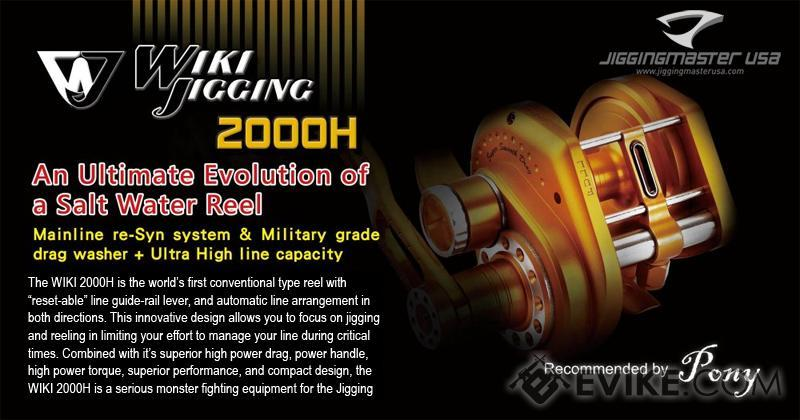 Wiki Jigging 2000H Lever Wind Fishing Reel w/ Automatic Line Guide (Model: Gold / Left Hand)