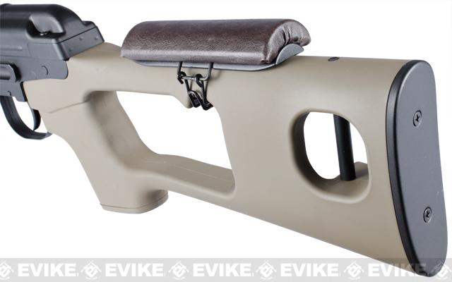 Matrix SVD II Dragunov Bolt Action Airsoft Sniper Rifle (Desert Tan)