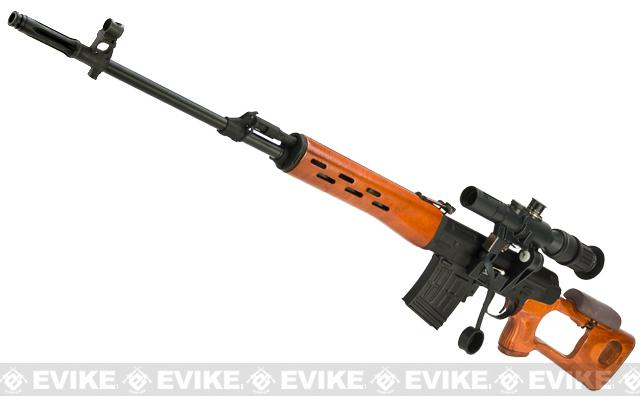 Matrix AK SVD Airsoft AEG Sniper Rifle by CYMA - Metal Receiver / Real Wood