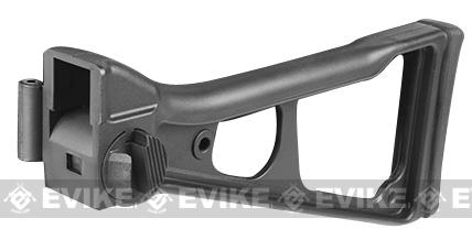 Spare Stock for UMG M89 UMP Series Airsoft AEG by G&G Matrix CYMA DE
